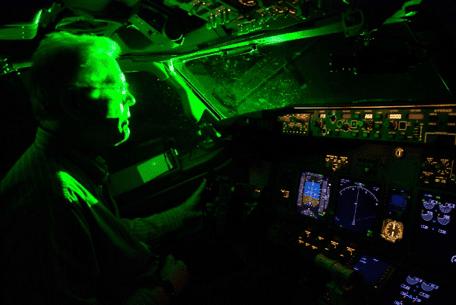FAA photo provided by Metamaterials Inc.