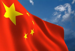 An End in Sight for Chinese Dominance over Rare Earths