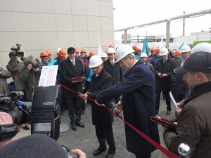 Japanese Firm Opens Rare Earth Plant