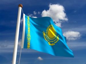 Uranium Spot Prices May Rise on Kazakh Storm