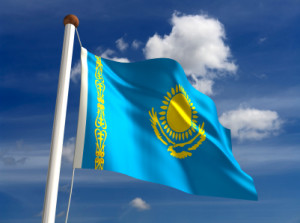 Kemin Expects Kazakhstan Moly and Tungsten Production by 2016